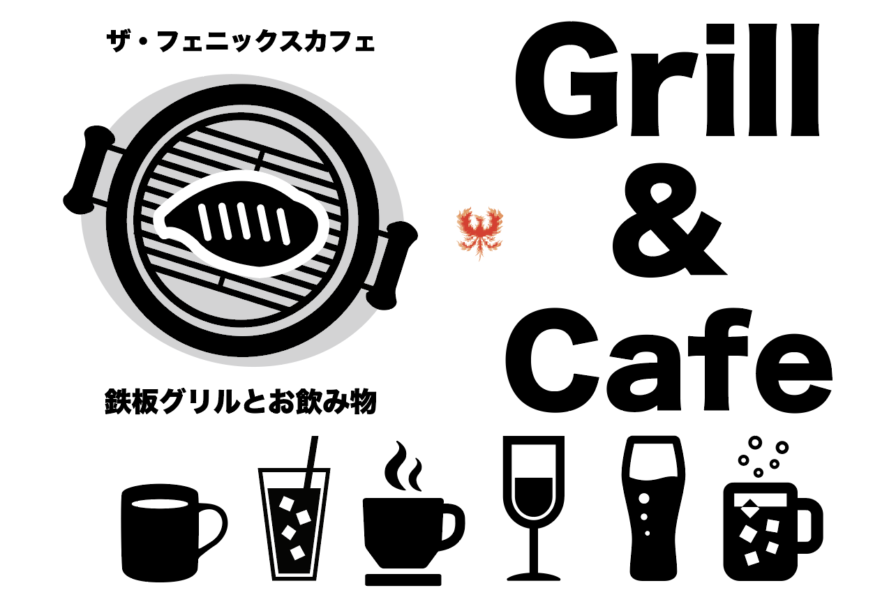 Grill&Cafe_illust